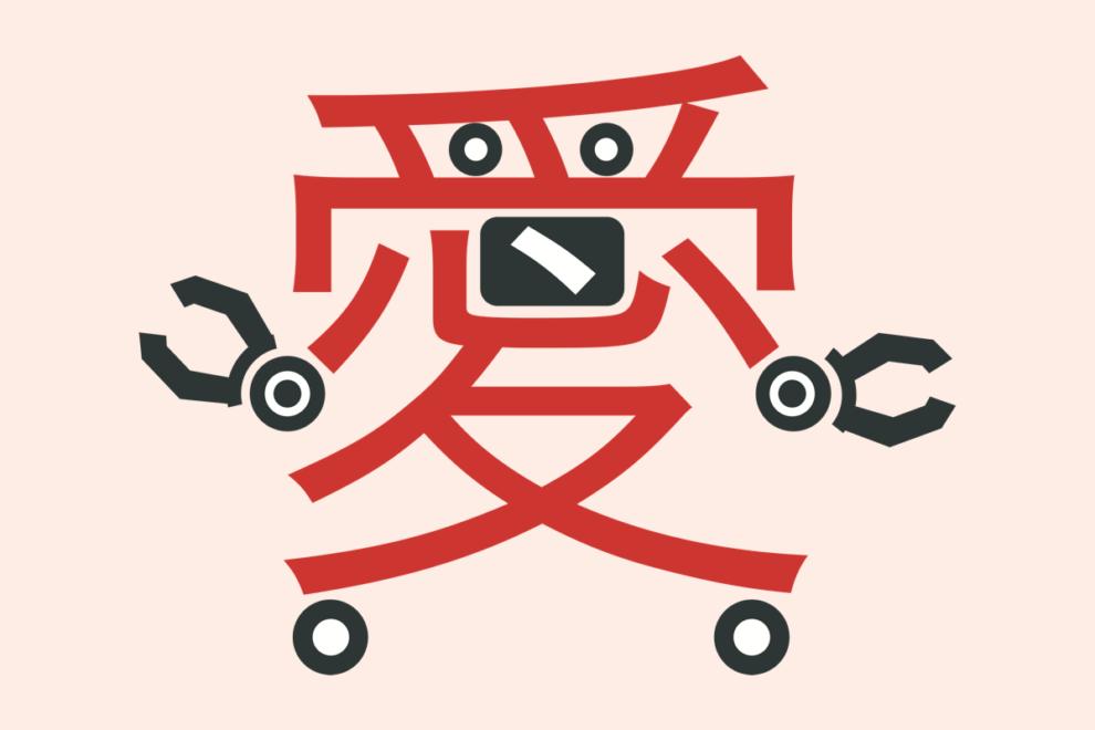 Japonská vášeň pro roboty se vyplácí